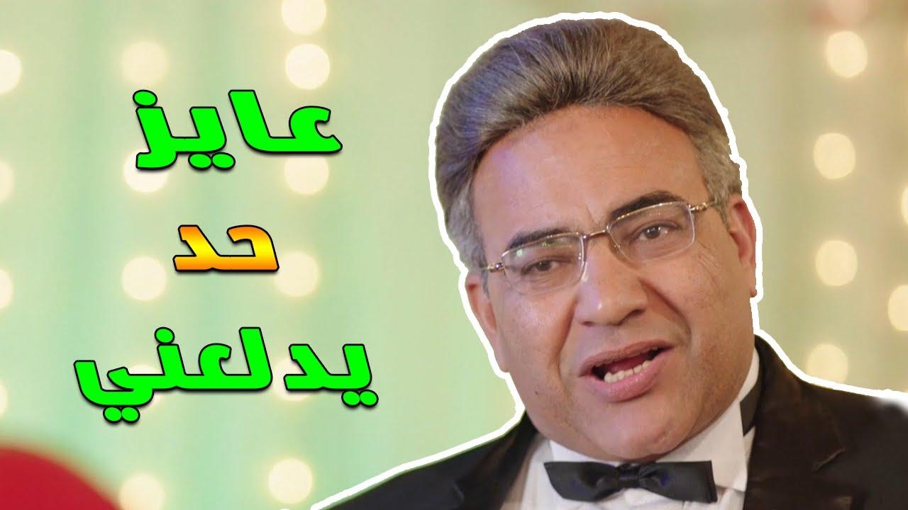 ساعة من الكوميديا مع النجم بيومي فؤاد 😂 عريس في الزنزانة ليلة الدخلة 😲😅