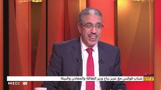 اقتلاع النخيل بمدينة القنيطرة .. سؤال يستفز رباح