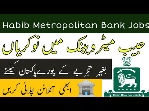 Habib Metropolitan bank Trainee Teller Program Apply Online Fully Paid _ Online Jobs Student Tips