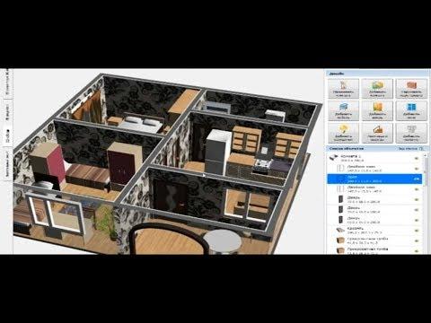Дом 7х7 м планировка дизайн интерьера 3Д