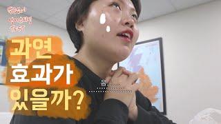 단기 어학연수 다녀와서 5년 후, 영어를 어떻게할까?