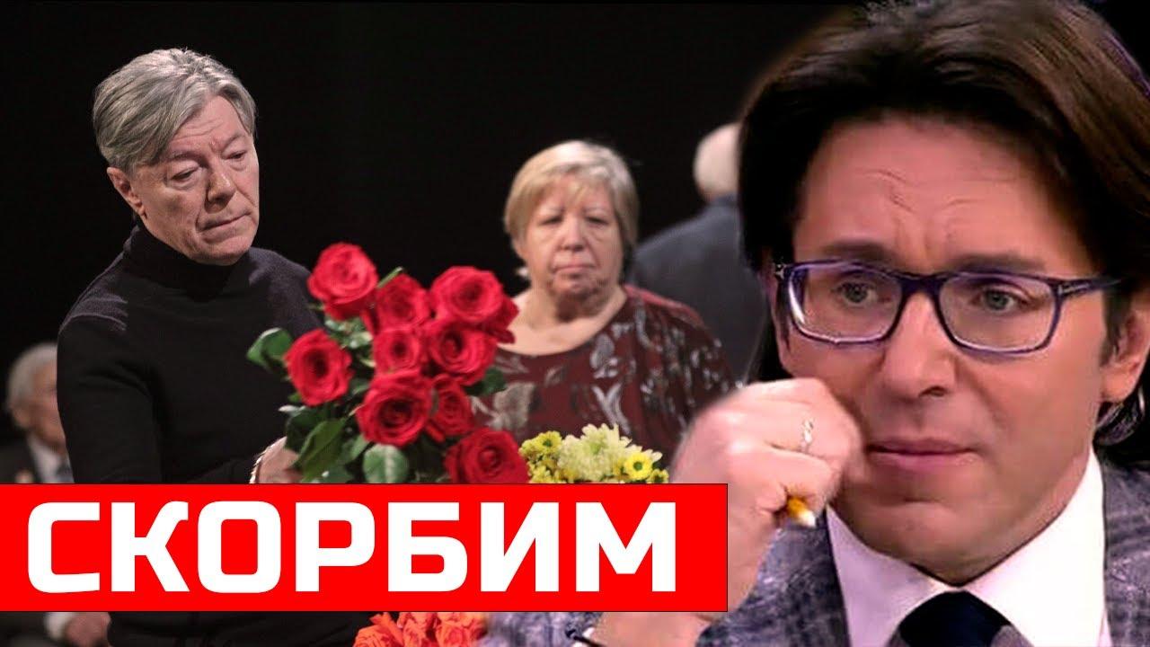 Какое горе... Этой ночью он ушел из жизни в Москве