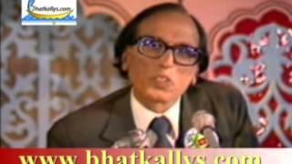 Bashir Badr   Mera yeh Ahd Hai  1984 Lucknow