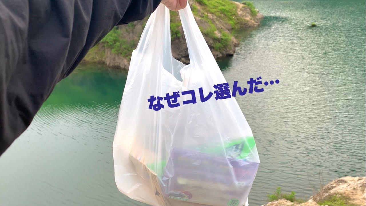釣りを知らない妻が1万円で買ってきたルアーのセンスがヤバすぎたw