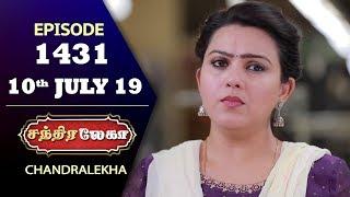 chandralekha-serial-episode-1431-10th-july-2019-shwetha-dhanush-nagasri-arun-shyam