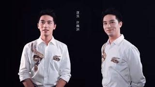 许魏洲:不被标签束缚,自由诠释角色,成全好作品【星辰大海演员计划 | 20191122】