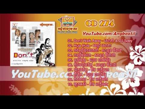 Yum Knong Chet By Kim Leakhena RHM CD vol 274