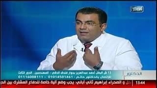 القاهرة والناس   الدكتور مع أيمن رشوان الحلقة الكاملة 24 مارس