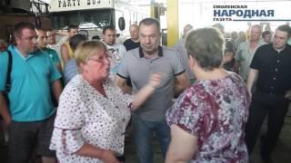Забастовка маршруточников в Смоленске(, 2016-07-01T09:58:53.000Z)