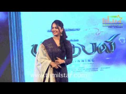 Thumbnail: Baahubali Tamil Trailer Launch Part 1