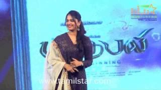Baahubali Tamil Trailer Launch Part 1