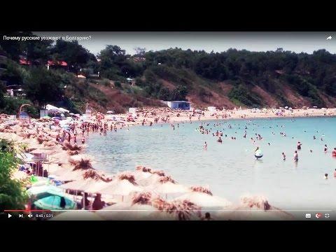 сайт знакомств питер-болгария