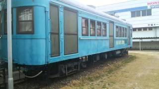 日本油脂専用線モ101元西武鉄道モハ103唯一の保存車両見学。