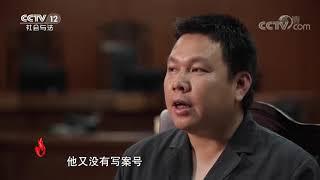 《道德观察(日播版)》 20191126 要不到的抚养费| CCTV社会与法