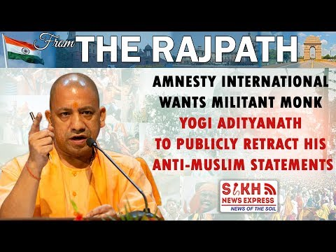 Amnesty wants Yogi Adityanath to Publicly Retract his Anti-Muslim Statements | FROM THE RAJPATH||SNE