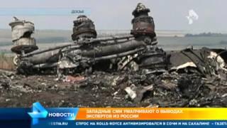 """Мать жертв сбитого """"Боинга"""" MH17: Нам нужна помощь от России"""