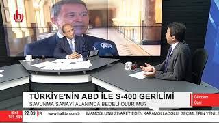 Türkiye'nin ABD ile S-400 gerilimi / Gündem Özel - 2. Bölüm - 19 Temmuz