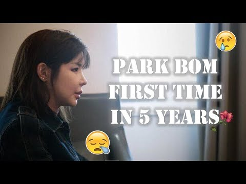Park Bom Interview For the First Time in 5 Years (Drug Scandal)