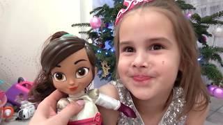 Алина ХРАБРАЯ и СМЕЛАЯ как кукла из мультика Отважная принцесса Нелла