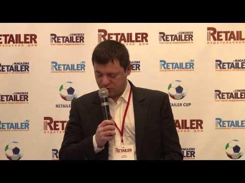 Retailer Expansion 2013. 1 Сессия, 1 серия