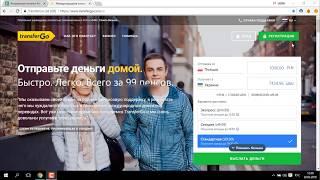 Заработок с помощью перевода денежных средств отзывы 1000 руб за 2 часа