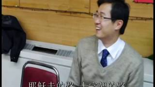 耶稣走的路 China christian music