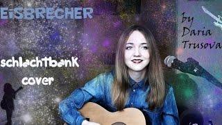 Eisbrecher - Schlachtbank (acoustic cover by Daria Trusova + a little bonus)