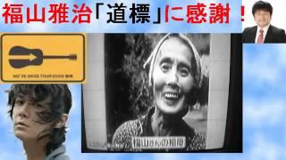 福山雅治さんの道標という曲、福山さん自身の祖母が亡くなった 時を思い...