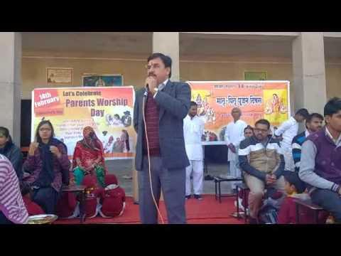 Apex Children Academy Kuchaman City (Rajasthan) Celebrates PW Day on 10th Feb