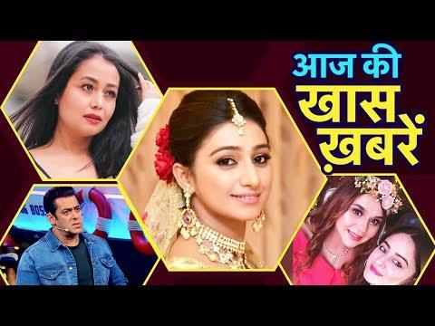 Mohena Singh Kumari Wedding। Bigg Boss 13। Nach Baliye 9| Kapil sharma |  Indian Idol