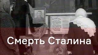 «Смерть Сталина» фильм