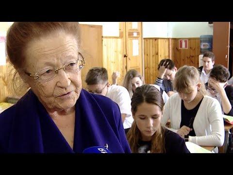 В канун Дня учителя педагоги Кубани принимают поздравления