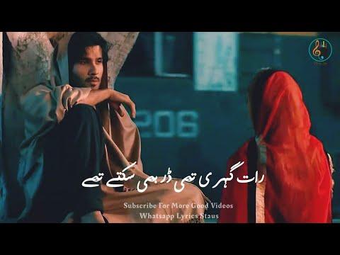 deep-lines-|sahibzada-waqar|-whatsapp-sad-status-|khuda-aur-muhabbat-season-3