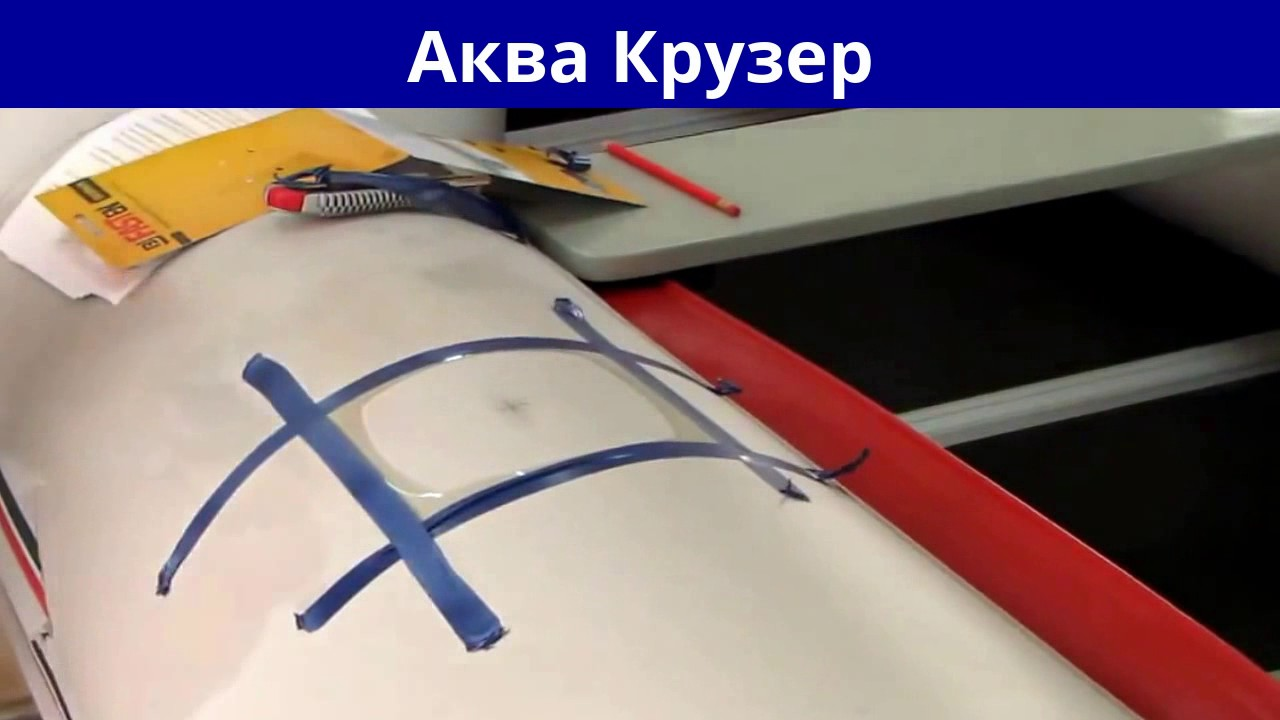 Категориянадувная моторная лодка пвх серии pro с фальшбортом. Длина лодки (м)3,36. Ширина лодки (м)1,72. Диаметр борта (м)0,46. Кол-во герметичных отсеков5+киль. Пассажировместимость4+1. Грузоподъемность (кг)650. Вес лодки (кг)63. Макс. Мощность мотора (л. С. )18. Цветсерый. Цена: 47980 руб.