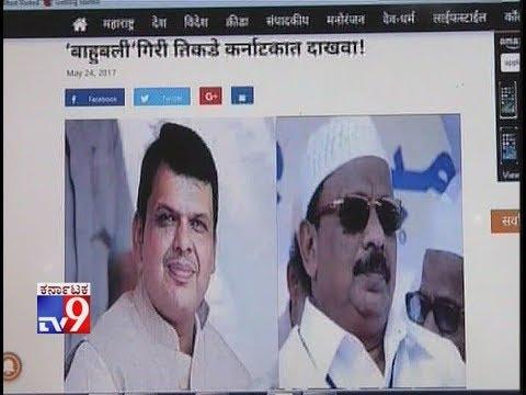 Saamana Newspaper Slams K'taka Minister Roshan Baig over 'Jai Maharashtra Row'