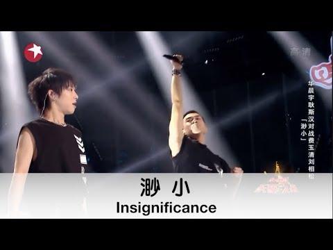 (ENG SUB) Insignificance by Hua Chenyu & Geng Sihan - 华晨宇 耿斯汉燃情改编演绎《渺小》