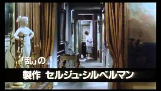 Max mon amour - Nagisa Oshima (Francia - 1986)