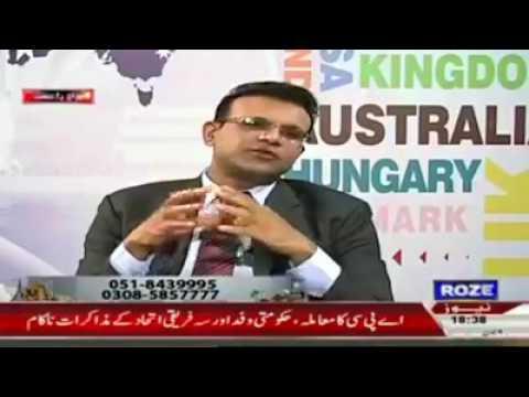 Mr. Rizwan Ul Haque Discussing Denmark Green Card & Austria