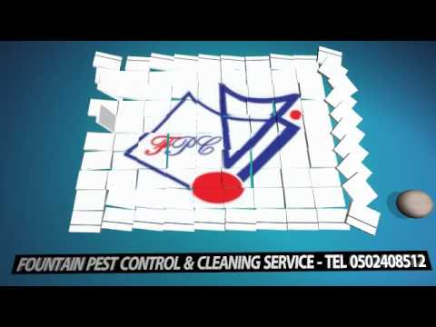 Fountain Pest Control & cleaning Service L.L.C