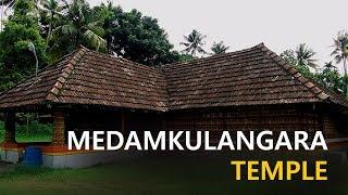 Medamkulangara Sree Sastha temple | Thrissur | Kerala Temples