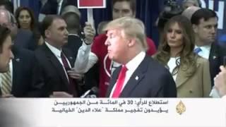 استطلاع رأي يبين أن 30% من انصار دونالد ترامب يؤيدون تفجير مملكة علاء الدين الخيالية