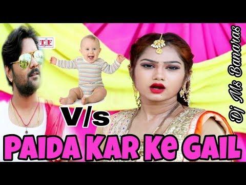 Best Bhojpuri 2018 Song || Khichata Bakaiya Raja ||खिचता बकिया राजा||Samar Singh || Dj Ms Banaras