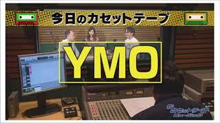 2018.2.10 BS12 マキタスポーツ スージー鈴木 橘 *ゆりか* m( _ _ )m.