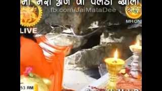 Maa VaishnoDevi Bhent-8-Ambey Maa Sheronwali