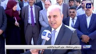 وزير التربية والتعليم يتفقد عددا من مدارس البادية الأردنية