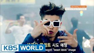 KBS WORLD e-TODAY [ENG/2016.09.01]