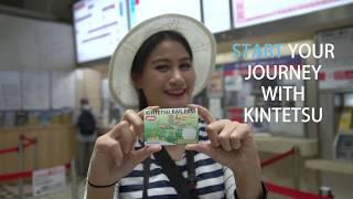 ไปเที่ยว มิเอะ ที่ญี่ปุ่น ด้วย KINTETSU RAIL PASS !
