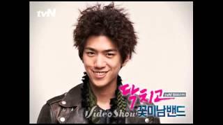 Eye Candy - Jaywalking OST Shut up flower boy band