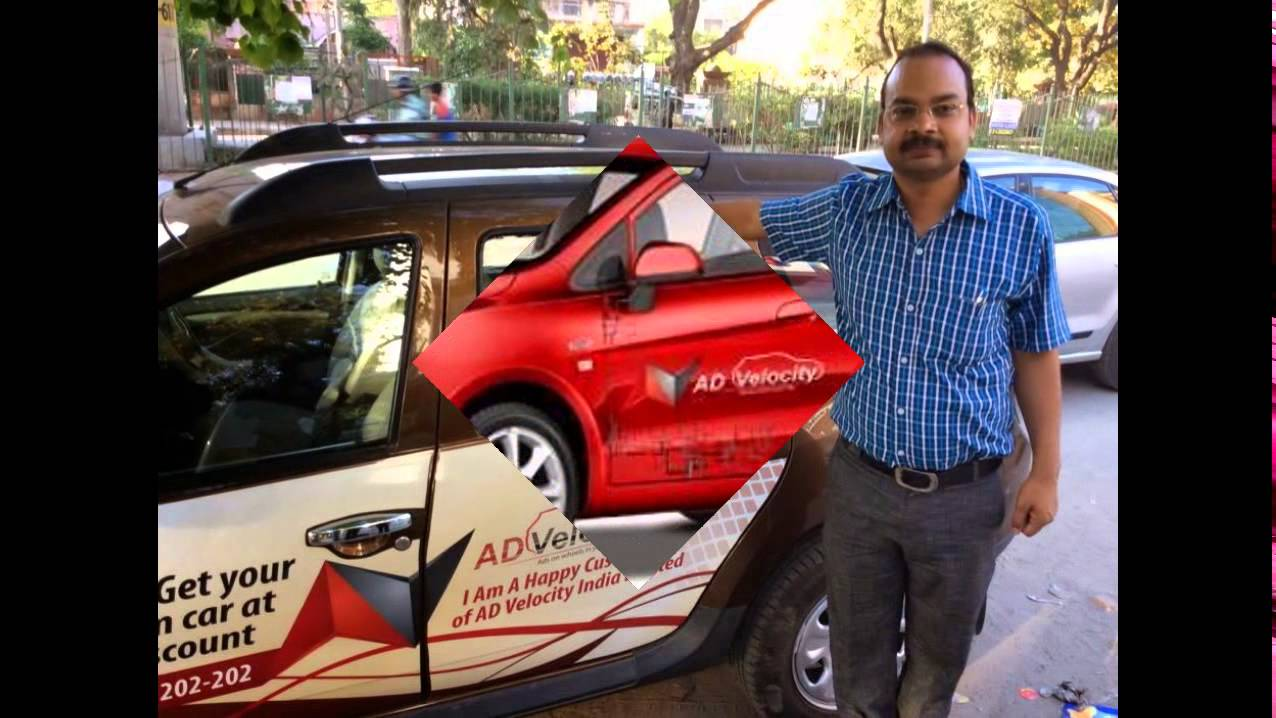 Book Emi Free Cars In Delhi Emi Free Cars In India Youtube