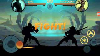 Shadow Fight 2-Титан-Обзор вееров Вдовы